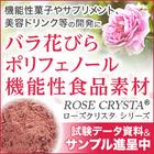 0520_toyohakko_mail_2.jpg