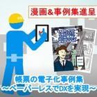 製品画像_220x220.jpg