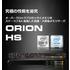 ORION HS