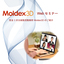 Moldex_webseminar_nc.jpg
