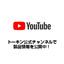 YouTube_200×140.jpg