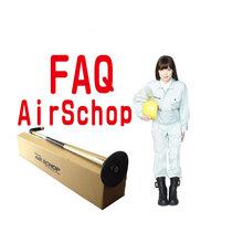 ケイエフ FAQ エアースコップ 更新