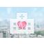 検証を最初に実施した病院は「日本赤十字社の旧医療センター」