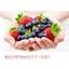 ALL117-A2109OB_食品分析Webセミナー.jpg