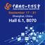 2019中国工博会(CIIF、中国国际工业博览会(Vecow Co.,Ltd.).jpg