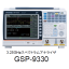 GSP-9330.png