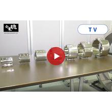 TOKYO MXのビジネス番組「企業魂」にて NMRパイプテクターが紹介されました。