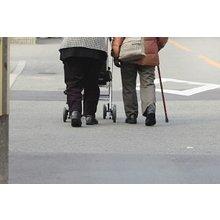 超高齢化社会