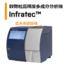 infratec.PNG