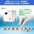 新型コロナワクチン保管用フリーザーの停電対策|非常用小型蓄電池『PEシリーズ』の特設WEBページのご