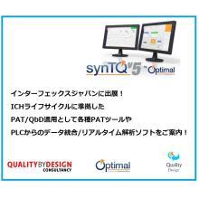 【技術セミナー】最新のデータ解析とPATデータマネジメント