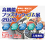 img_plarub_20200123-24.jpg