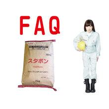 ケイエフ 自然土舗装材 スタボン FAQ 更新