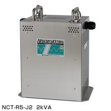 NCT-R5-J2 2kVA