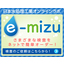 e-mizu_B.jpg