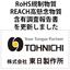 RoHS_REACH.jpg