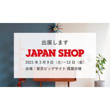 JAPAN SHOP 2021