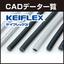 CADデータ_KF.jpg