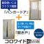 koro_i002.jpg