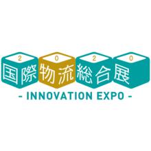 国際物流総合展2020ロゴ