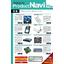 「ProductNavi」2020年4月号に掲載