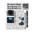 2017年3月25日「マンション管理新聞」にて掲載された NMRパイプテクター