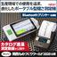 IPROS TopColum Mahr Japan - PG 0914-1.jpg