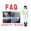KF_Logs_FAQ_concrete-canvas.png