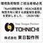 RoHS_REACH_ipu.jpg