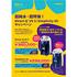 超純水・超特価! Direct-Q UV 3 / Simplicity UV キャンペーン