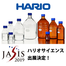 JASIS 2019 出展決定