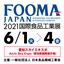 FJ2021_Cc.jpg