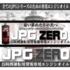 JPG ZERO