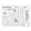 産業新聞20210405_page-0001 (800x566).jpg