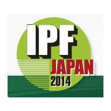 第8回IPF Japan 2014 (国際プラスチックフェア)