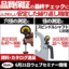Marameter banner 3.png