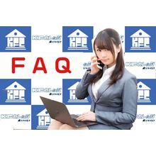 ケイエフ KFカレッジ ウェビナー FAQ