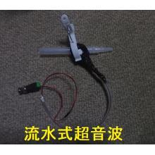超音波発振制御プローブ