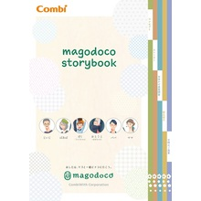magodoco storybook