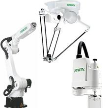 垂直多関節ロボット、パラレルリンクロボット、スカラロボット