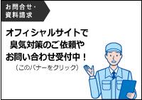 PR情報エリア