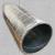レンジ排気用断熱材付ダクト