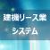 kenki_title.png