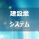 ken_title.png