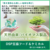 環境対応(バイオマス・サステナブル・天然由来材料)製品