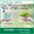 <環境対応製品> 天然由来/バイオマス製品