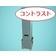 コントラストテスタ-logo.jpg