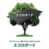 エコロボード ロゴ.png