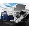 移動式破砕機『ウラコー75シリーズ』 製品画像