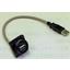 USB2.0(Aタイプメス)防水コネクタ『UNJW-24A-R』 製品画像
